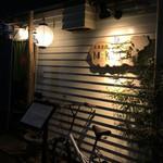 五島食堂マコイチ -