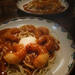 洋食屋 岩月 - 料理写真: