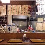 炉ばた焼 みちのく - 店内(2011/8/1)