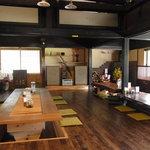 美渓 - 床暖房完備!!地球に優しい 薪から温める床はあなたの心も癒します。
