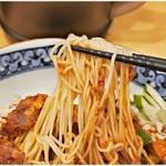 寿限無 担々麺 - すんごくコシの強い細麺。
