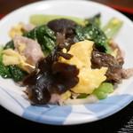 なごみ - キクラゲ青菜炒め¥150