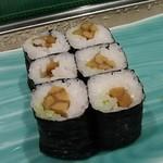 鮨処 銀座福助 - ゴボウ巻き