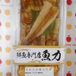 88897838 - やわらか煮穴子丼¥790-