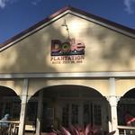 Dole Plantation - 建物