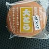 庄司菓子店 - 料理写真:生どら