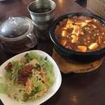 杏's cafe -