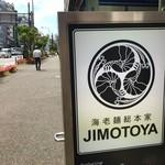 JIMOTOYA -