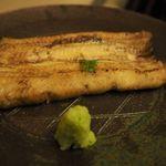 鰻 若菜館 -