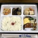 民宿いちかわ - 料理写真:お弁当です。