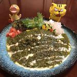 げしとうじ - チーズほうれん草キーマ(鶏キーマ) 1150円(税込)