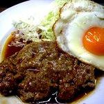 コロナ - ハンバーグステーキ