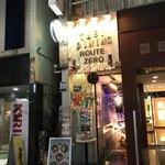 旅×DINING ROUTE ZERO -