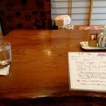 茶亭 椿 - 店内