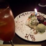 KICHIRI - デザートはデコプレート(゚Д゚)!ありがとう♡