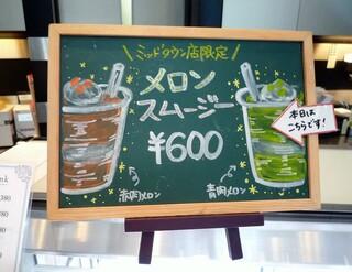 Toshi Yoroizuka - ミッドタウン店限定