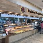 88914104 - パサール幕張フードコートにあるパン屋さんです