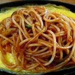まみず - イタリアンスパゲッティのアップ