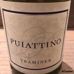 リストランテルーチェ - PUIATTINO TRAMINER Aromatico