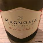 リストランテルーチェ - MAGNOLIA Ribolla Gialla 2014