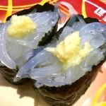 元禄寿司 - 「白魚」。