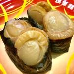 元禄寿司 - 「ベビーほたて」特製しょうがだれ。