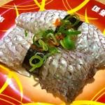 元禄寿司 - 「鯛皮ゆびき」。