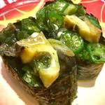 元禄寿司 - 「にし貝とねばっと野菜」。