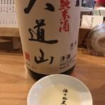 博多空気椅子酒場 輝 -