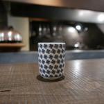 炭焼 芹生 - お茶碗