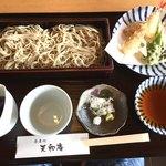 蕎麦処 天和庵 - 料理写真:天せいろ