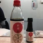 中華そば 四つ葉 - 金笛醤油の「新桶初しぼり」