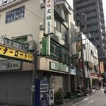 串焼 文福 - 南口近くのビルの3階