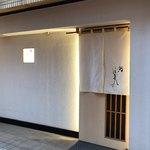 Sushihomare -