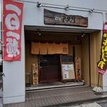 88930780 - 【2018/7】外観