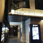 ワイン食堂 八十郎 - このビルの1階