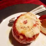 バルストロ バー - 丸ごと玉ねぎとベーコンチーズのグラタン