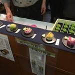 喫茶きはる - 芸術品のような美しい創作松江和菓子