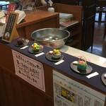 88933098 - 芸術品のような美しい創作松江和菓子