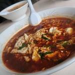 辛麺屋 桝元 - 料理写真:辛麺♪