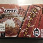 88936245 - 勝浦タンタンメン 756円(税込)