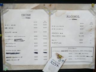 えだおね - お酒もあります