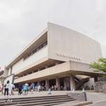 鶴屋吉信 - 東京国立近代美術館
