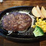 ステーキ&ハンバーグ かな井 - ハンバーグランチ:150g980円