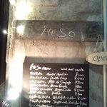 HESO - お店の看板