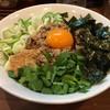 一刻屋 - 料理写真:台湾まぜそば