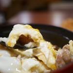 げんかい食堂 - 鶏肉のボリュームも◯
