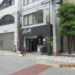 rootshostel - 外観
