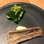 ラ・ボンヌターブル - 穴子の米粉揚げ 胡瓜 梅 紫蘇