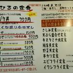 すし処 酒処 道場 -